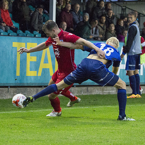 Match Highlights from The Nomads 0-0 Stabæk Fotball